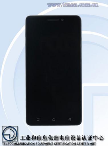 Смартфон Lenovo Vibe P1, фронт
