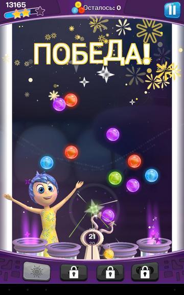 Головоломка шарики за ролики от Дисней