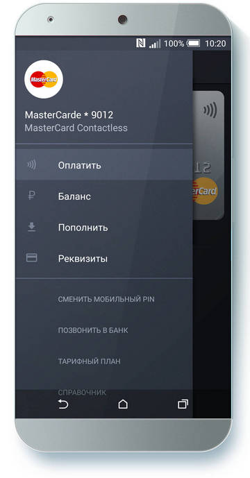 Приложение Кошелек на Андроид
