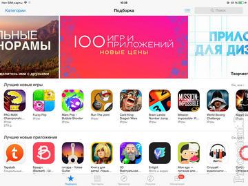Распродажа в App Store - сотня приложений и игр по 15 рублей