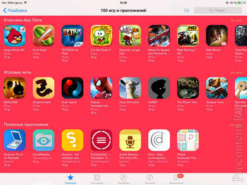 App Store - Real Racing 2, Angry Birds, Cut The Rope по 15 рублей