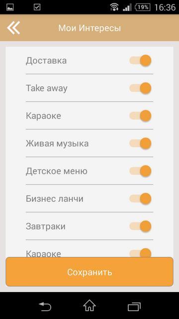 KartaKlub для Анроид и iPhone со скидками и бонусами от заведений Москвы