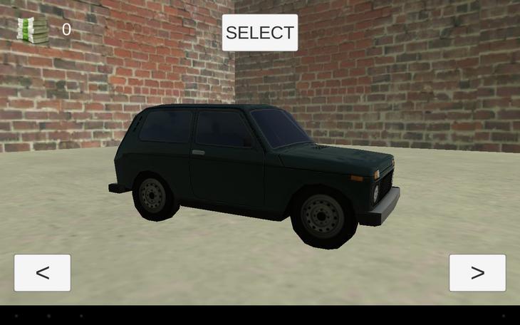 Игра Русская охота 4x4 - выбираем машину в гараже