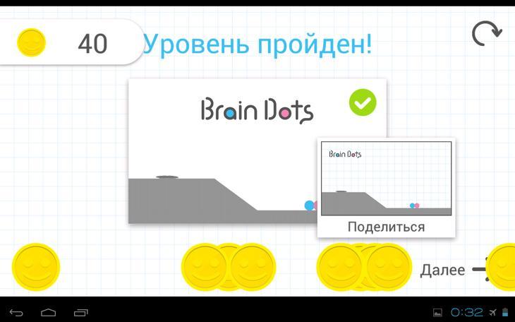 Головоломка Brain Dots на смартфоны и планшеты