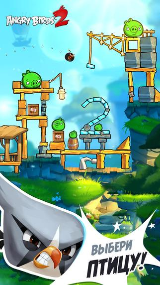 Скриншот игры Angry Birds 2 на iOS