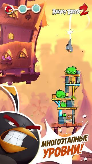 Сиквел Angry Birds для iPhone и iPad