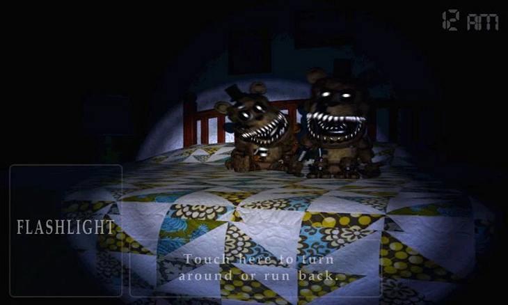 Five Nights at Freddy - четвертая часть