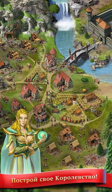 Игра Королей на Андроид - многопользовательская стратегия