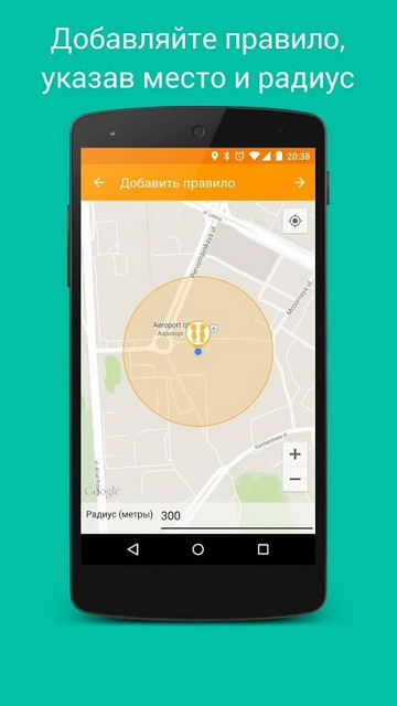 Приложение-трекер I`m Ok Mama на Андроид