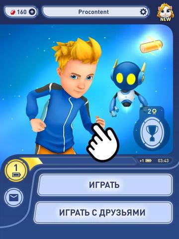 Мужской персонаж в Mars Pop для iOS