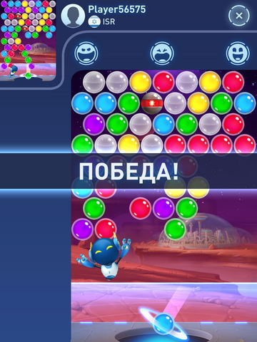 Игра Mars Pop для iOS - игровой процесс