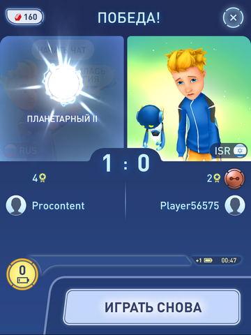 Скриншот игры Mars Pop