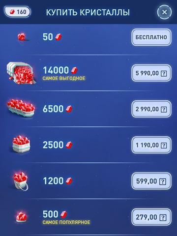 Встроенные покупки в Mars Pop для iOS