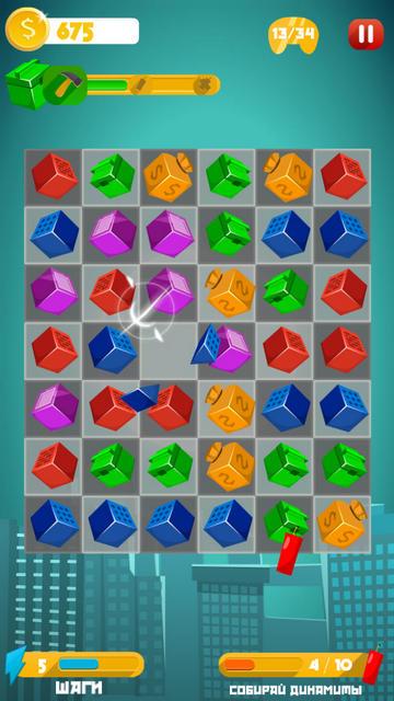 Скриншот игры Bulilding Cubes