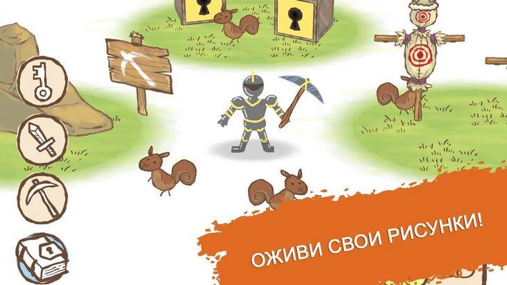 Игра Draw a Stickman: Sketchbook для Android