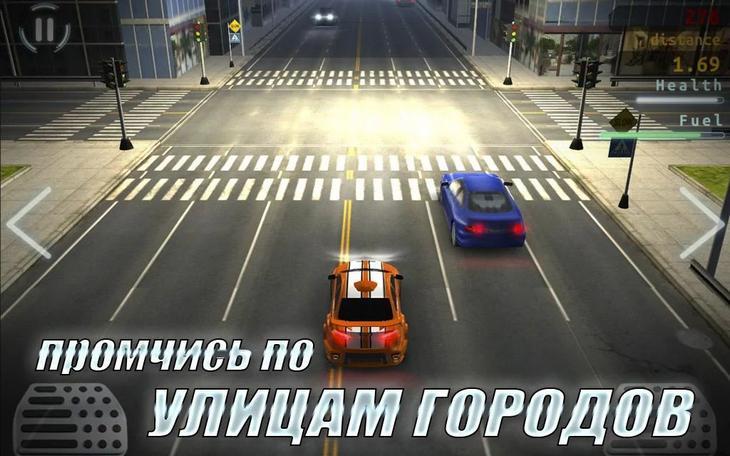 Игра Traffic Nation: Уличные гонки