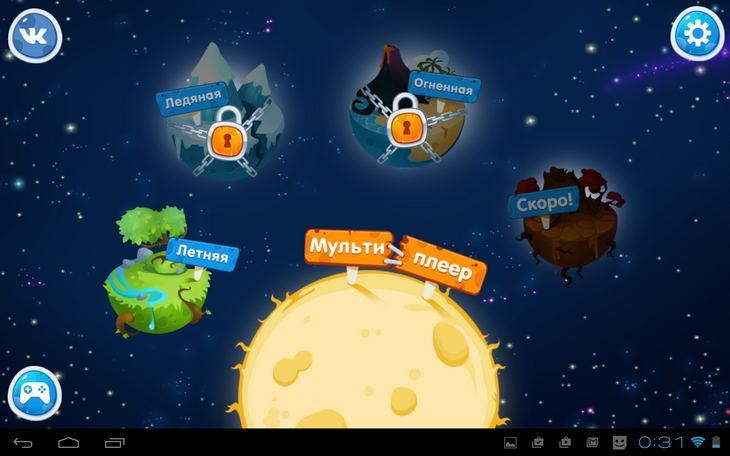 Война Грибов в Космосе на Андроид - главное меню