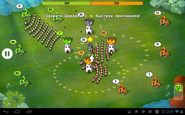Захват башен в Войне грибов на Андроид