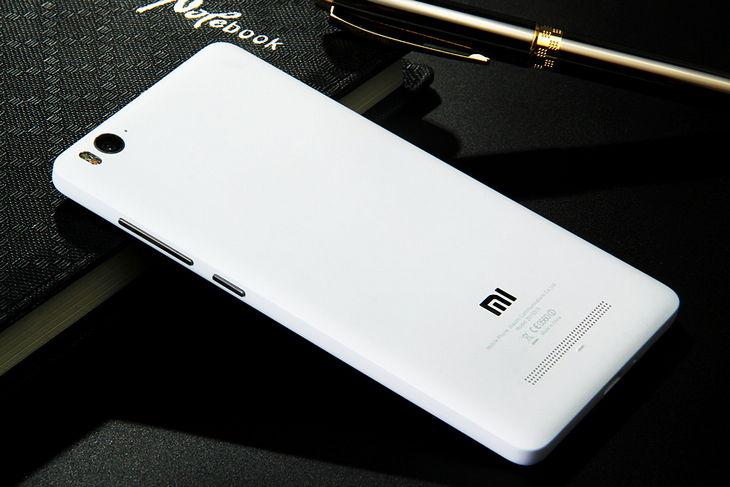 Задняя панель Xiaomi Mi4i
