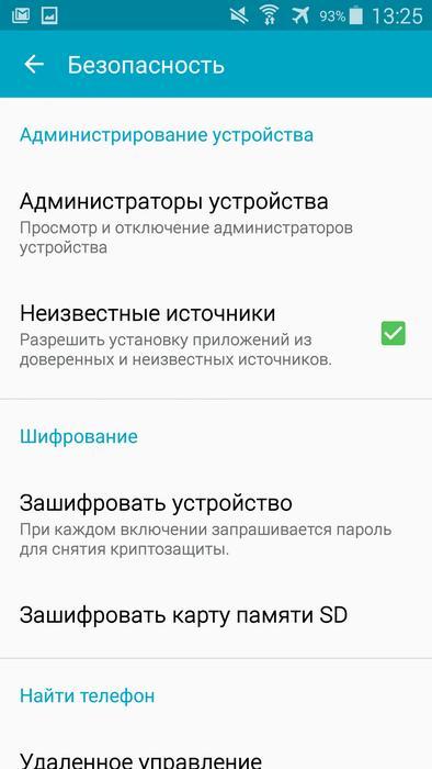 Майнкрафт 070 на андроид