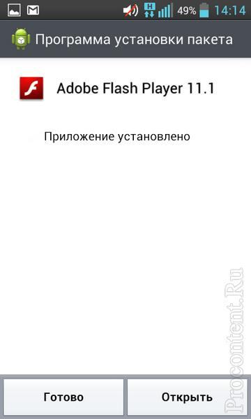Флаш Плеер Для Андроид 4.0