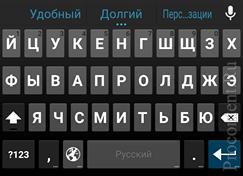 Русско-Английская Клавиатура Для Андроид