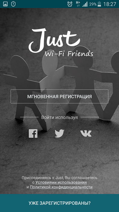 JUST WI-FI Friends