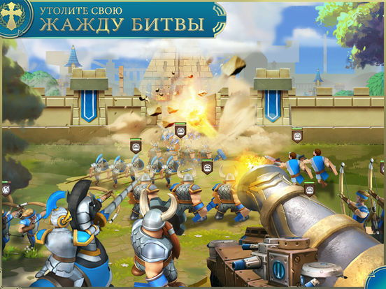 RTS Art of Conquest на Android и iPhone