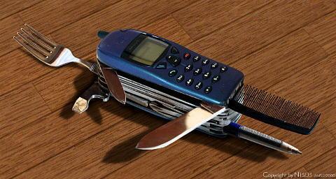 Прикольные мобильные телефоны 30 фото