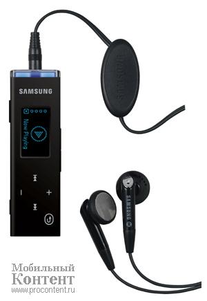 mp3 плеер Samsung