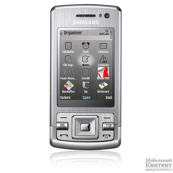 L870 Оригинальный разблокированный телефон, Quad-Band, 3.2 Мп камера, Symbi