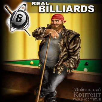 Real Billiards