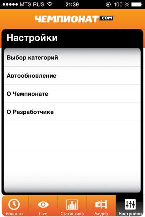 Чемпионат.com iphone ipad