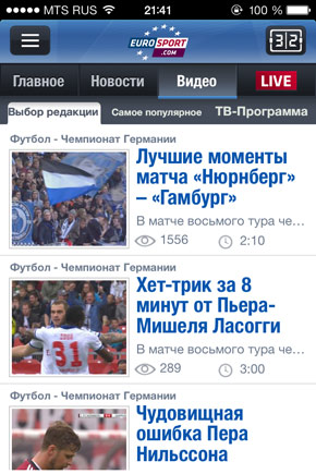 Eurosport iphone ipad