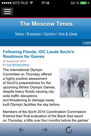 Российские газеты для iphone