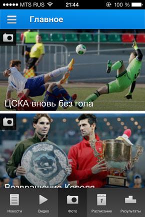 Sportbox.ru iphone ipad