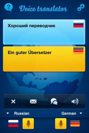 Voice Translator для iPhone: синхронный переводчик