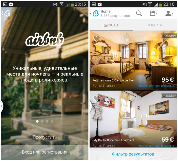 приложение Airbnb