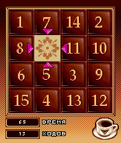 игра Шоколадные Пятнашки