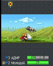 Entis Fantasy II