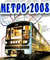 Карта Метро Трех Столиц 2008