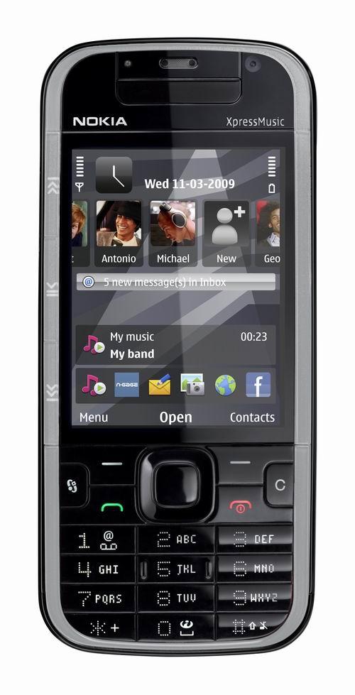 Телефоны картинки и цены 4