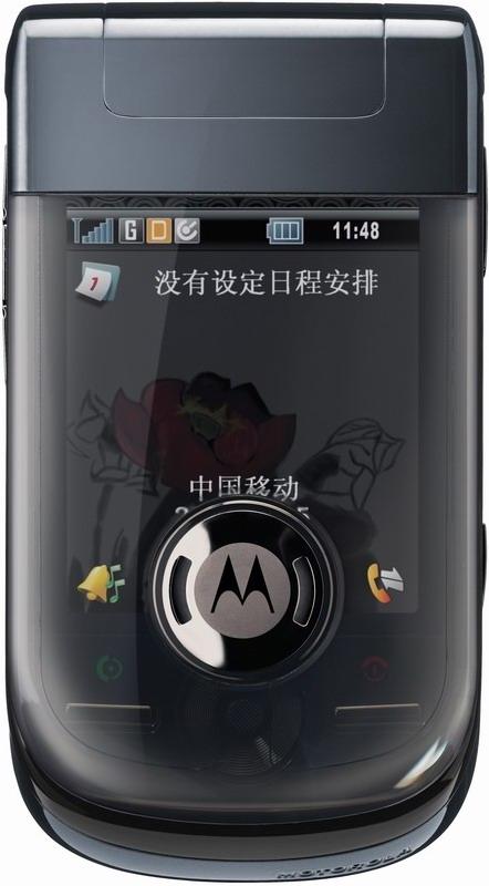 Motorola a1600 1