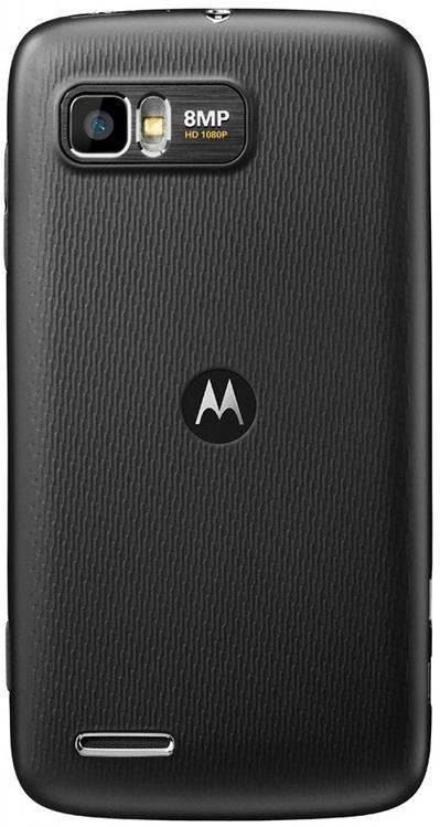 Motorola atrix 2 2